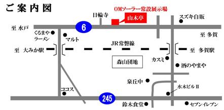 chizu-yamakitei