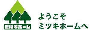 gaiyou1