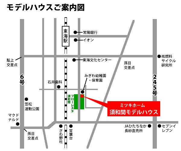 map-suwama