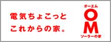 om-logo_2