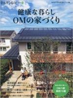om-books-11