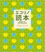 om-books-2