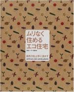 om-books-6