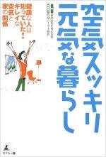 om-books-8