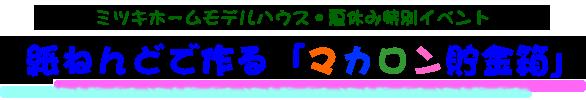 kousaku-4